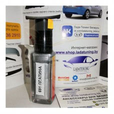 Автоэмаль кисточка-подкраска для авто (ПЛАТИНА 691)  - 7 мл.