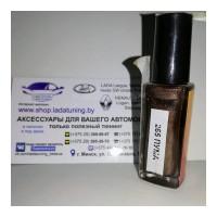 Автоэмаль кисточка-подкраска для авто (Пума 265)