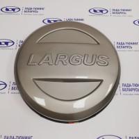 Колпак-Чехол (СЕРЫЙ БАЗАЛЬТ) на запасное колесо ЛАДА ЛАРГУС R15 c надписью LARGUS