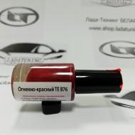 Автоэмаль кисточка-подкраска Renault TE B76 - ROUGE DE FEU - Огненно-красный (аналог 7711431985)