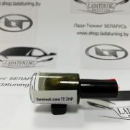 Автоэмаль кисточка-подкраска Renault TE DNP - Зеленый хаки (аналог 7711424873)