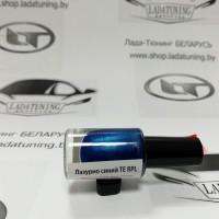 Автоэмаль кисточка-подкраска Renault TE RPL - Лазурно синий (аналог 7711576322)