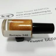 Автоэмаль кисточка-подкраска для авто Янтарь (248)