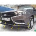 Сплиттер-юбка переднего бампера на Лада Веста седан и SW универсал | Lada Vesta sedan | Lada Vesta S