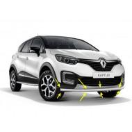Защита переднего бампера одинарная Ø63 (НПС) на Renault KAPTUR с 2016