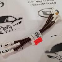 Переходник на цоколь ламп H1 | H7 | HB3