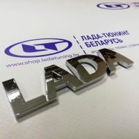 Эмблема (шильда, логотип, лого) LADA 8450000269 - 1 шт. (орнамент задка)