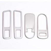 Накладки (Матовые) 4 шт. на блок управления стеклоподъемниками Lada Xray | Lada Xray Cross