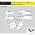 Накладки на ковролин (6 шт) (ABS) LADA XRay 2016-