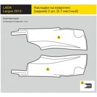 Накладки на ковролин задние (ABS) на LADA Largus 5 местн. или 7 местн. с 2012 г.в. (2 шт.)