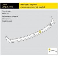 Накладка в проём стеклоочистителей (Жабо) (ABS) LADA Largus c 2012