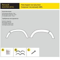 Накладки на крылья (комплект, расширители арок, ABS) Renault DUSTER с 2016 (рестайлинг)