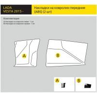 Накладки на ковролин передние (2 шт) (ABS) (Площадки для ног водителя и пассажира) LADA Vesta c 2015