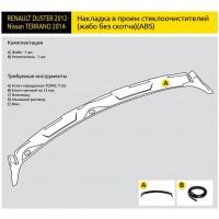 Накладка в проем стеклоочистителей (жабо) БЕЗ СКОТЧА (ABS) RENAULT Duster 2012-/ NISSAN Terrano 2014