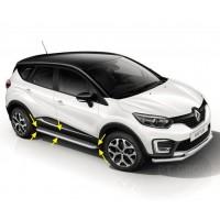 Защита порогов Ø51 с алюминиевой площадкой (НПС) Renault KAPTUR с 2016