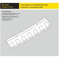 Накладка на задний бампер (ABS) Renault DUSTER с 2012