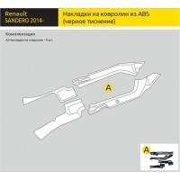 Накладки на ковролин (ABS) (4 шт) RENAULT Sandero, Sandero Stepway с 2014