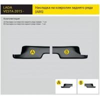 Накладки на ковролин заднего ряда LADA Vesta с 2015 г.в. ПТ-Групп (2 шт)