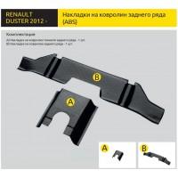 Накладки на ковролин заднего ряда (2 шт) (ABS) Renault DUSTER c 2012- | Рено Дастер