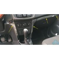 Накладки хром. (4 шт.) на торпедо и перчаточный ящик Рено Логан 2, Сандеро 2 | Renault Logan 2, Sand