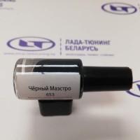 Автоэмаль кисточка-подкраска для авто (Черный Маэстро 653), 7мл.