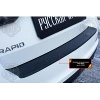 Накладка на задний бампер Skoda Rapid (лифтбек) 2020-