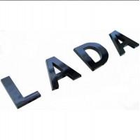 Эмблема LADA на крышку багажника (Чёрный глянец)