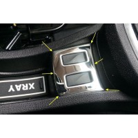 Накладка 1 шт. (Хром) на кнопоки под ручником Лада Х Рей,  Иксрей | Lada XRAY