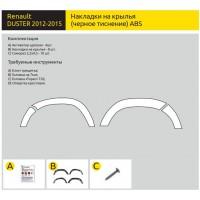 Накладки (комплект) на крылья, на колесные арки (8 шт) (ABS) Renault DUSTER 2012-2015 (дорестайлинг)