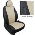 Чехлы (комплект) из экокожи Премиум (1-1.2мм) РОМБ для Renault Duster 2011-2014 (зад.сиденье делится 40/60) (с подушками безопасности), ''Автопилот''