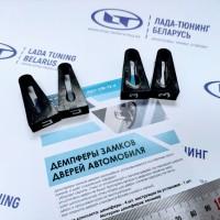 Демпферы замков дверей (комплект 4 шт.) на Skoda Octavia A4, Octavia A5