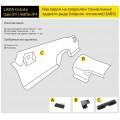 Накладки на ковролин под заднее сиденье и тоннельная Лада Гранта | LADA Granta с 2011 г .в. (2 шт.)