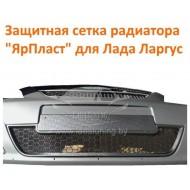 Защитная сетка радиатора для Лада Ларгус