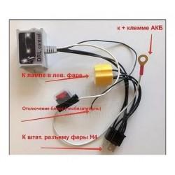 Просто ДХО 2.0 (Дневные ходовые огни) Универсальный контроллер.
