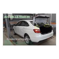Газовые Упоры багажника Lada Vesta (2015-н.в.) модернизированные (AEngineering)