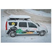 Автобокс спортивный Cosmo EURO YUAGO (485 л.) Белый (тиснение)